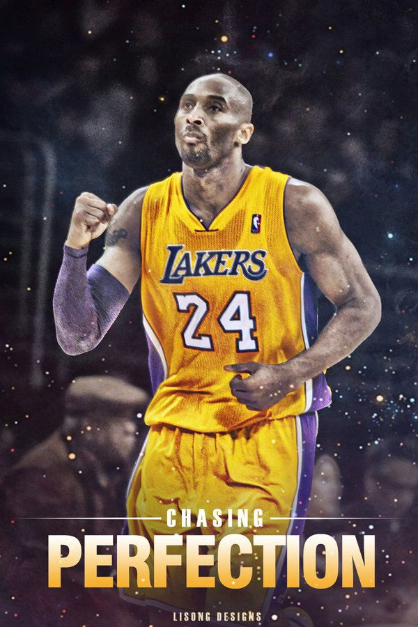 Kobe Bryant Wallpaper Mvp Posted By Ryan Cunningham
