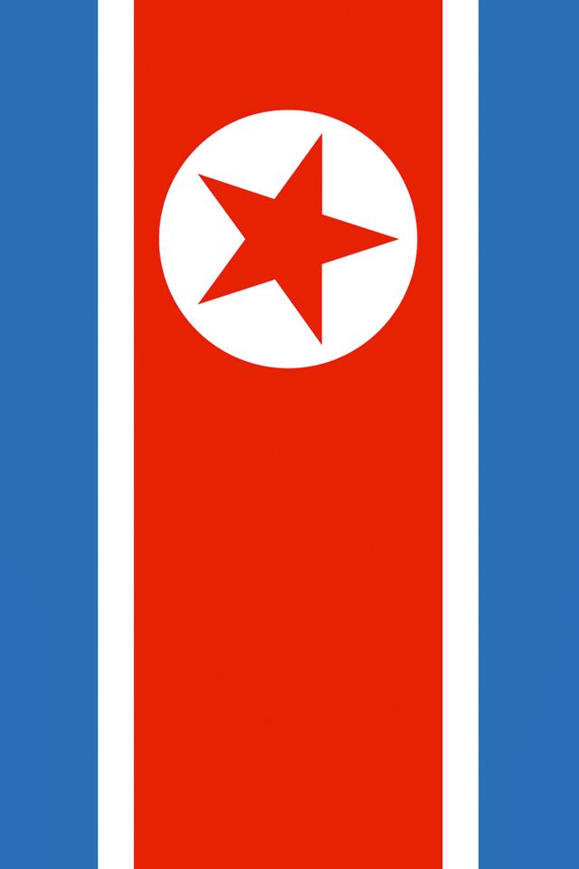 Korea Phone Wallpaper Posted By John Tremblay