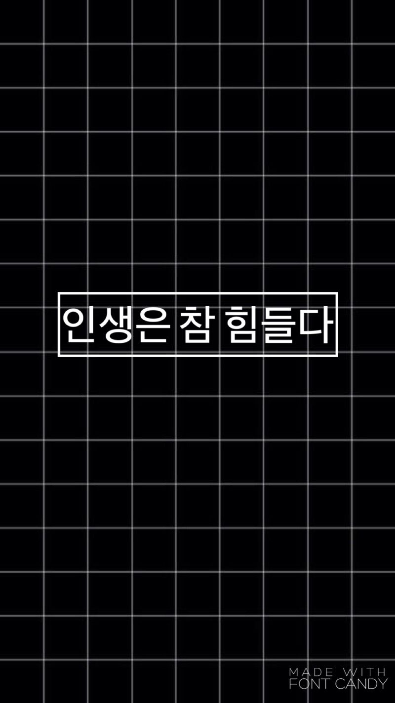 Korean Aesthetic Iphone Wallpapers Posted By Sarah Peltier