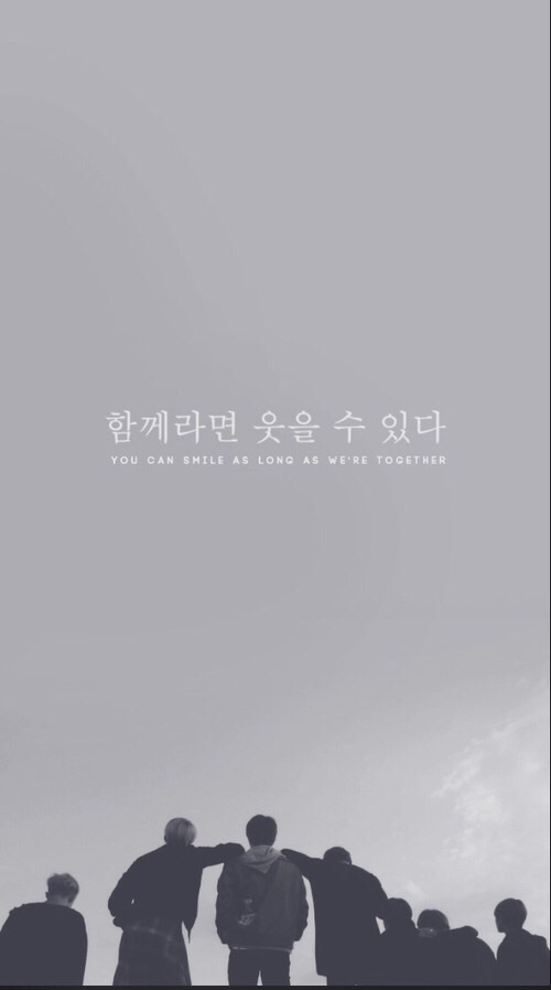 Korean Aesthetic Quotes Wallpapers Posted By Samantha Tremblay