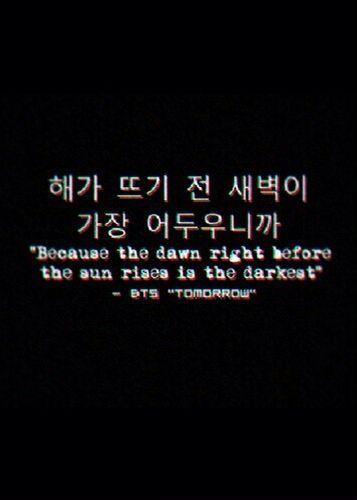 korean quotes wallpaper 1243313 in 2019 Bts lyrics quotes