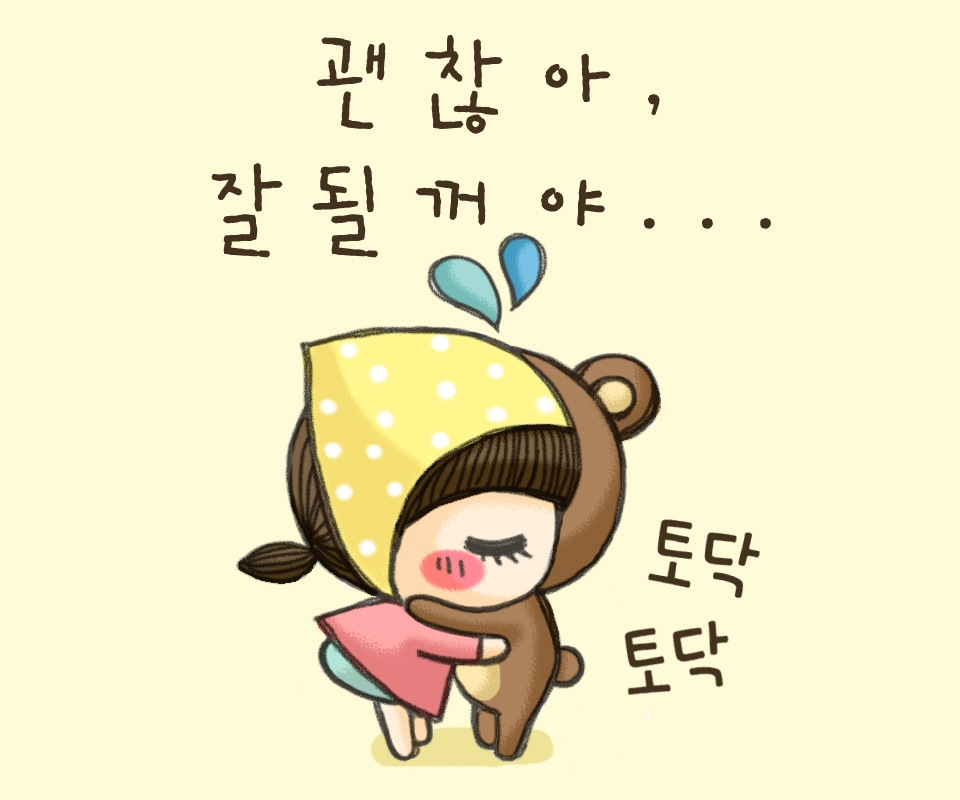 Korean Wallpaper Hd Posted By Samantha Walker