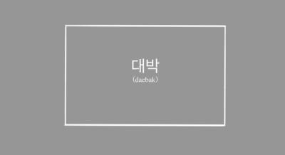 korean wallpaper Tumblr