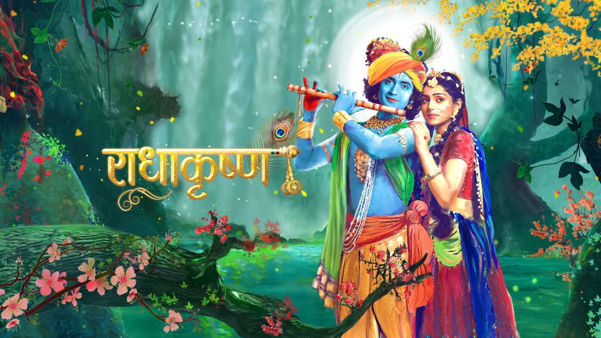 Download Shri Krishna Wallpaper 3d HD Backgrounds Download