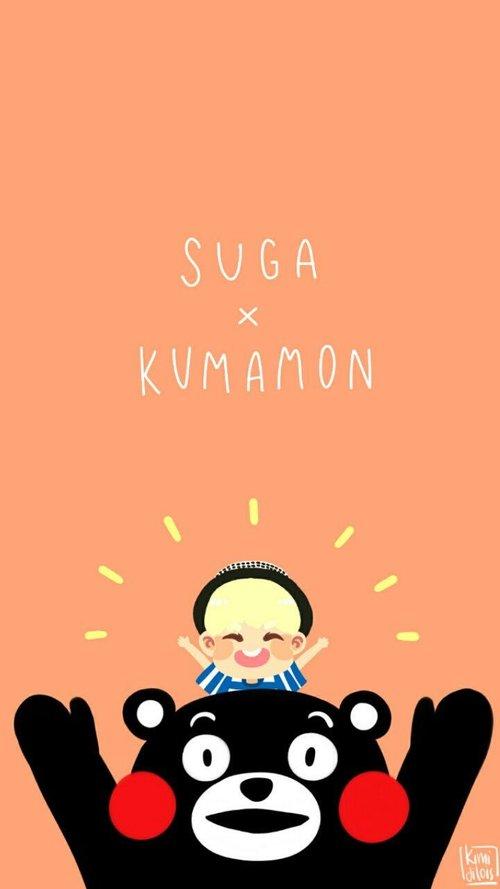 Kawaii Cute Bts Wallpaper