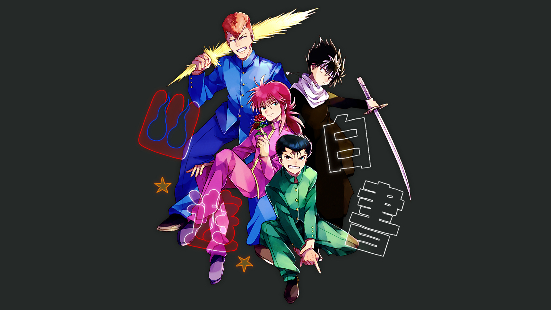 Kurama Yu Yu Hakusho Wallpaper Posted By Zoey Walker
