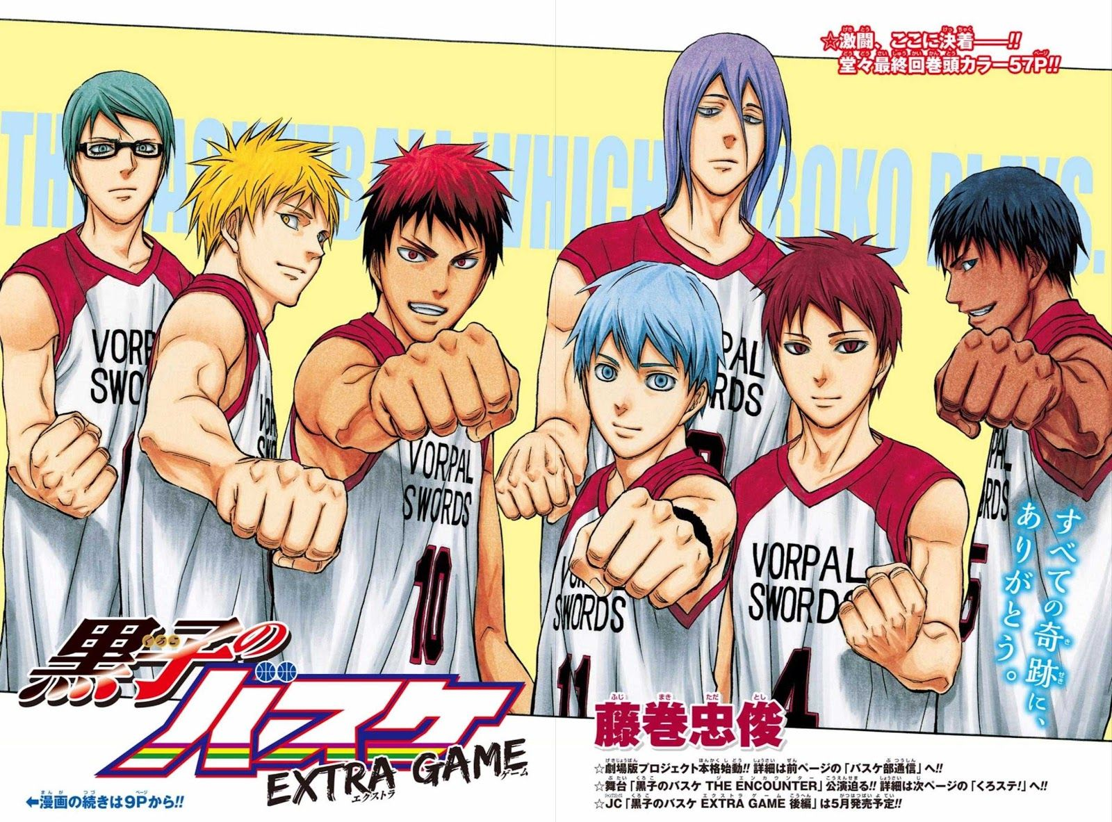 Kuroko No Basket Last Game 1080p Posted By Ethan Cunningham