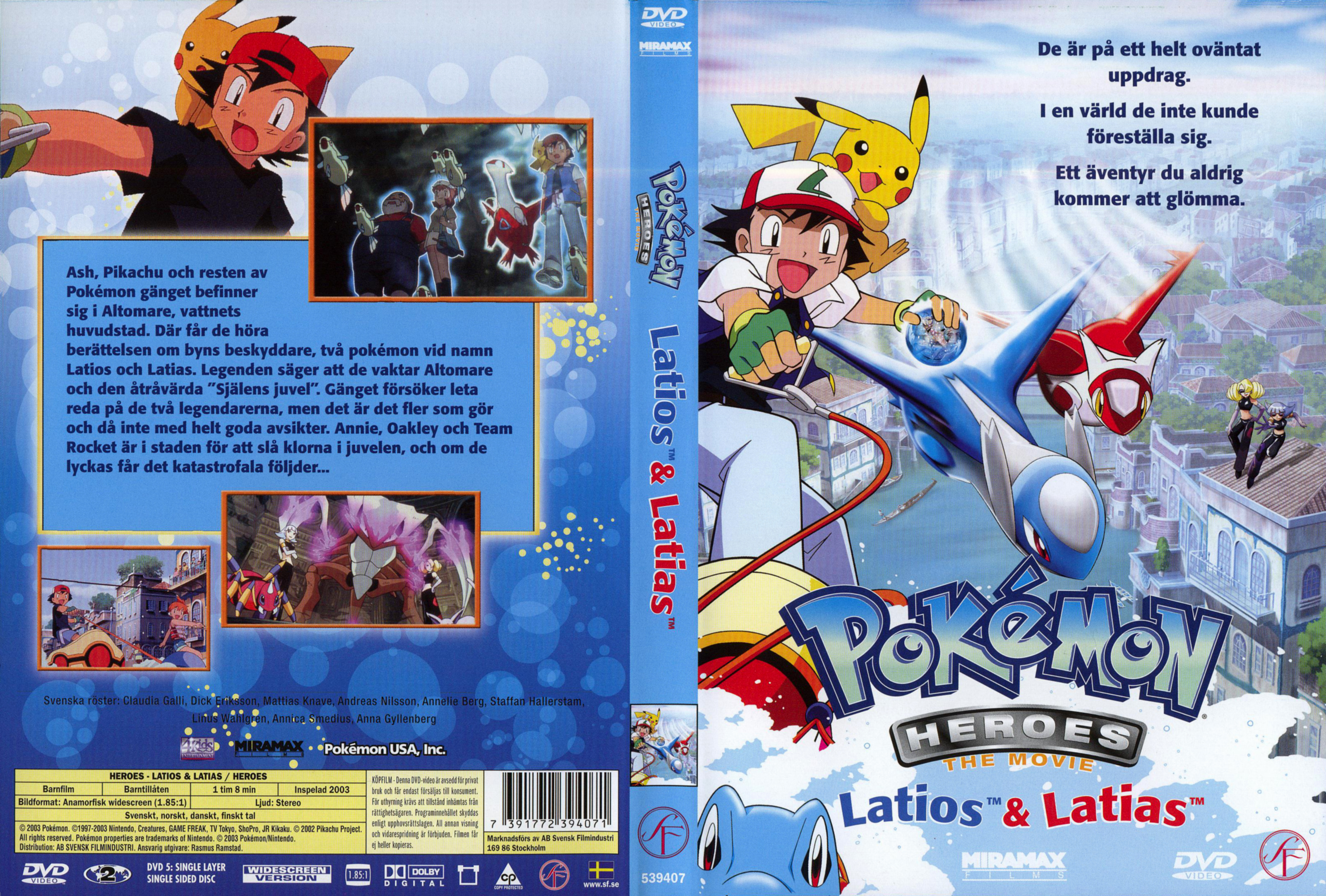 Latios And Latias Movie Posted By Ethan Simpson