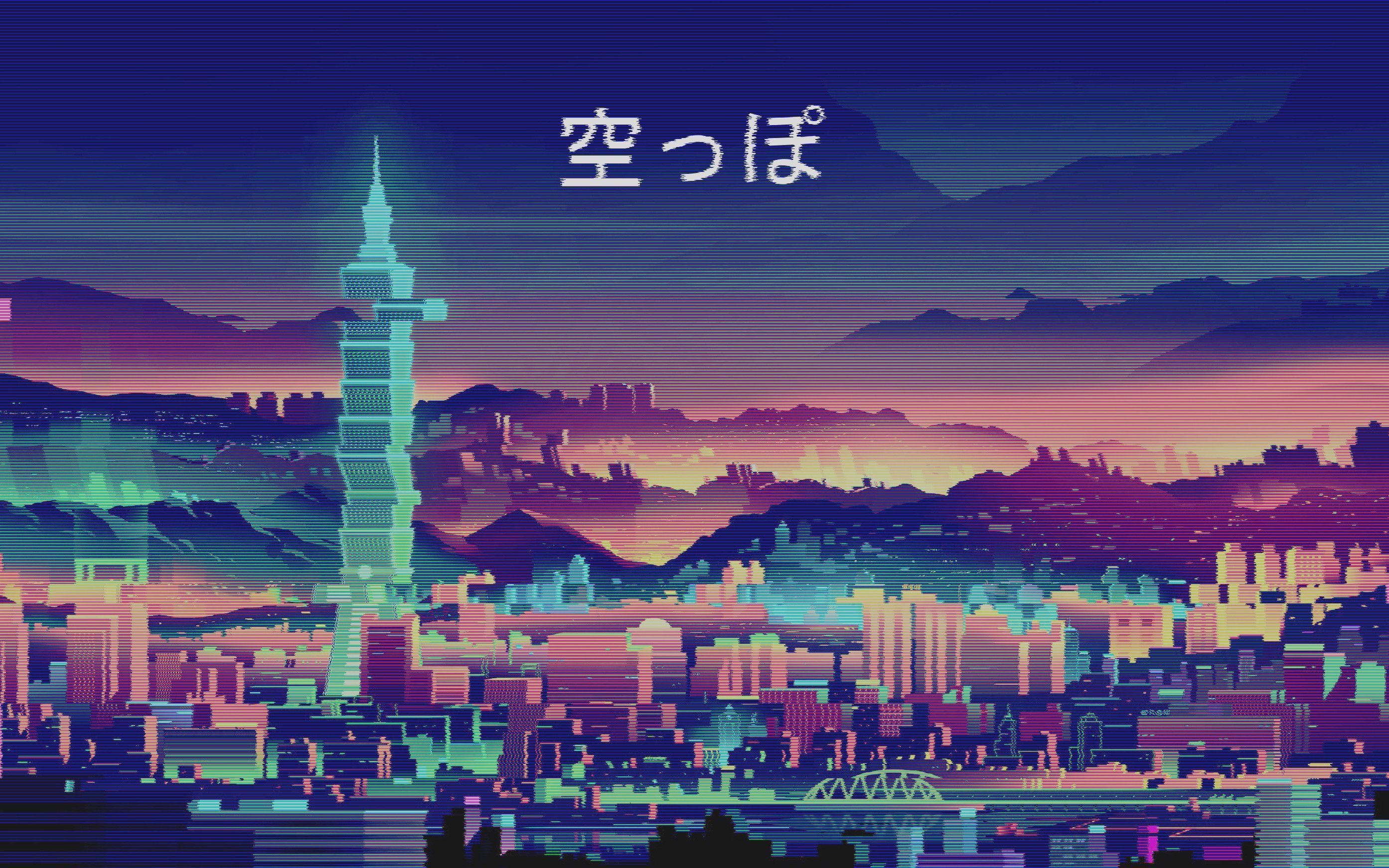 Lofi Anime Wallpaper Posted By Michelle Simpson