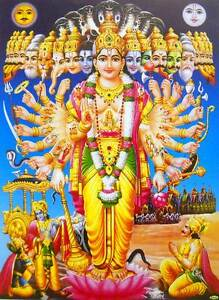 Details about Lord Krishna showing his Virat Roop to Arjuna Hindu poster 20X16 inches 646