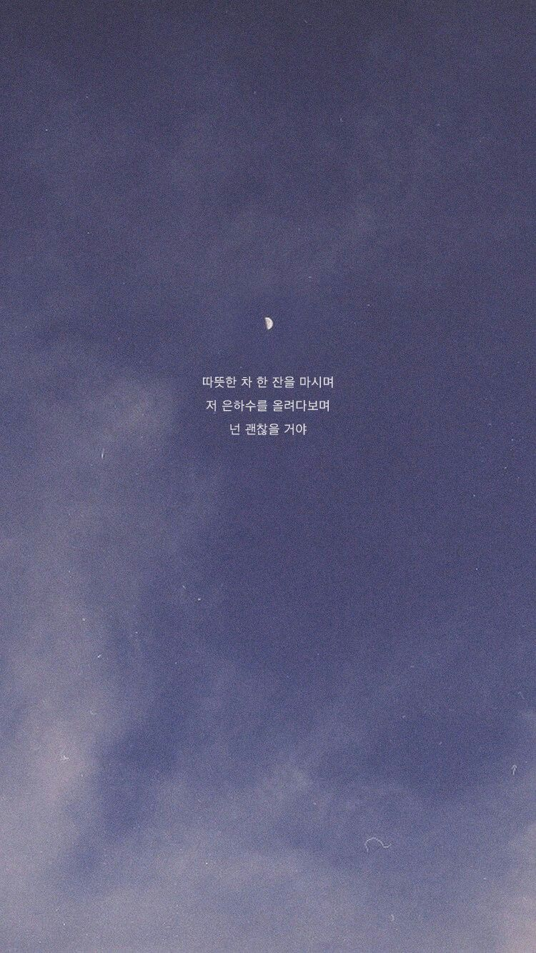 BTS WALLPAPER Magic Shop Bts wallpaper lyrics Bts