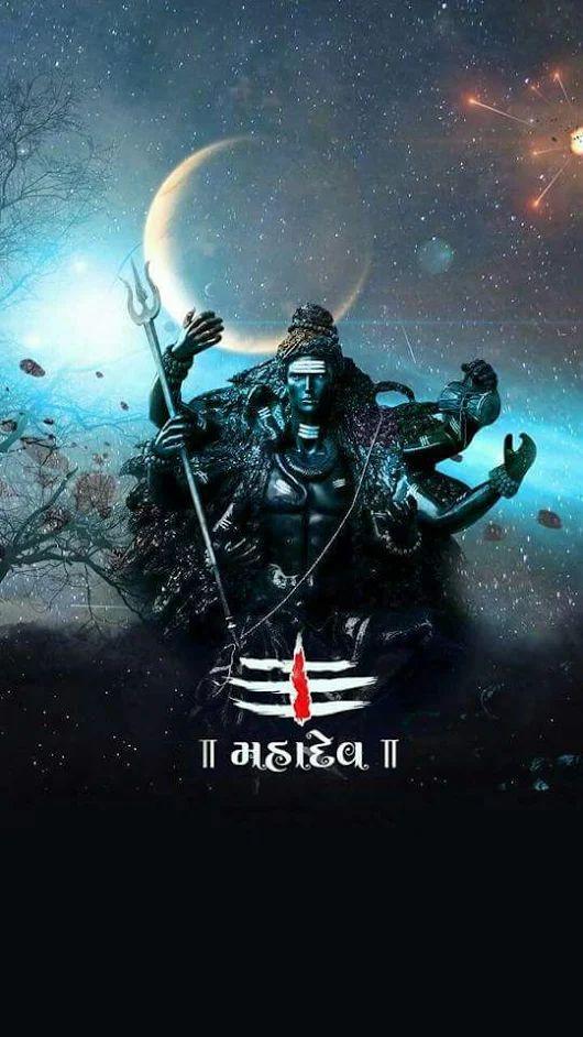 Mahakal Image Posted By Ethan Johnson