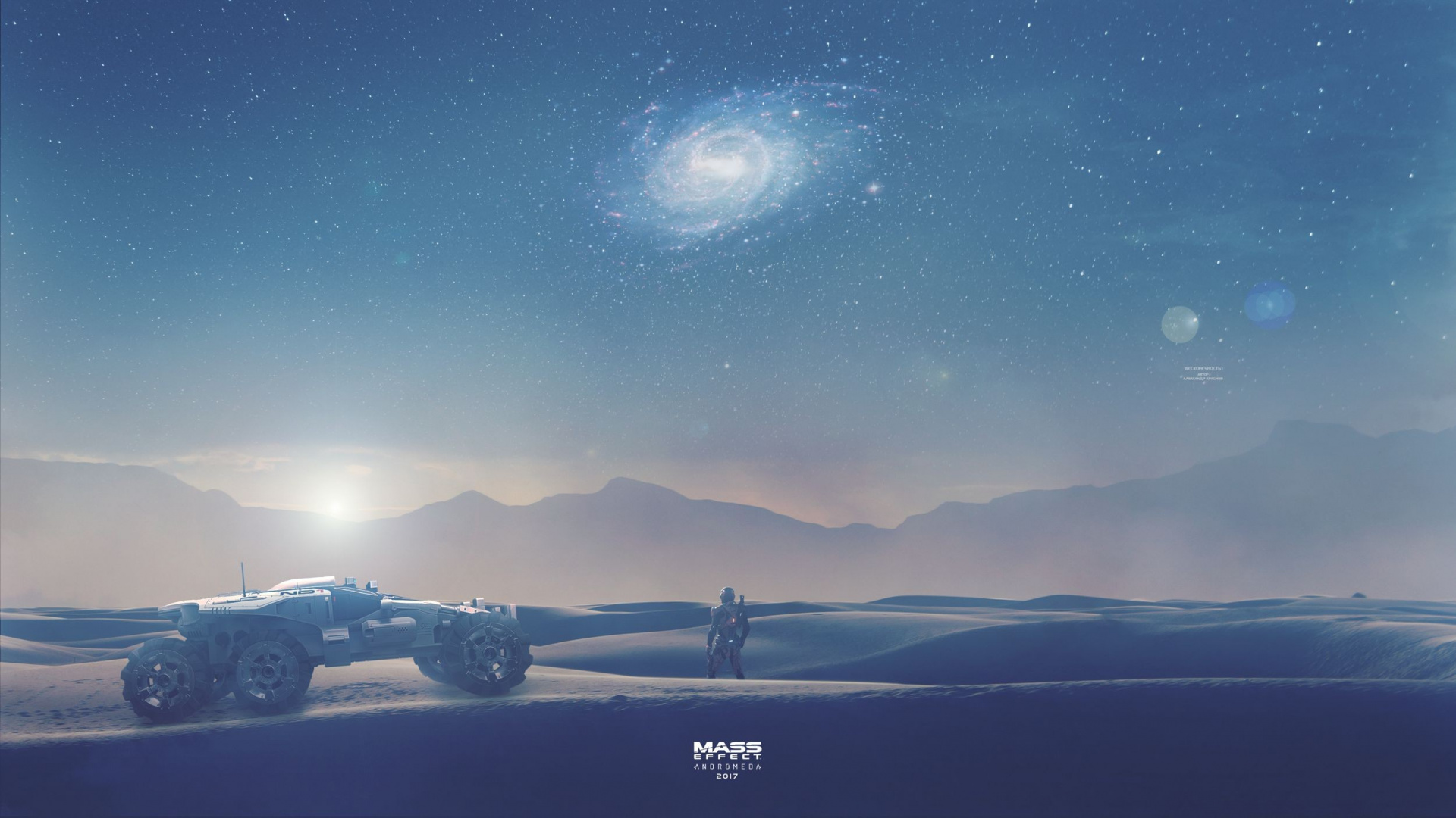 Mass Effect Andromeda 1920x1080