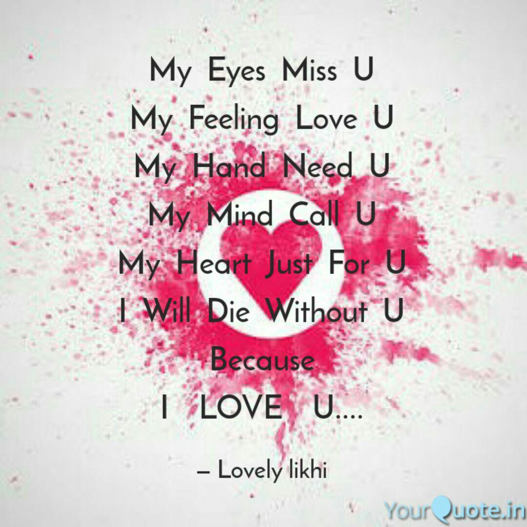 Miss U My Love Images posted by Zoey Tremblay