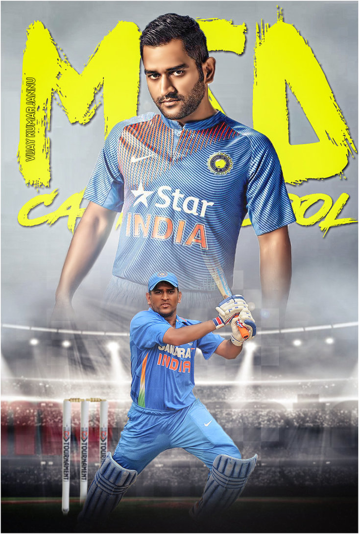 Ms Dhoni Wallpaper Posted By Sarah Sellers