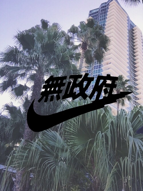 Nike Tumblr Wallpaper Posted By Ethan Walker