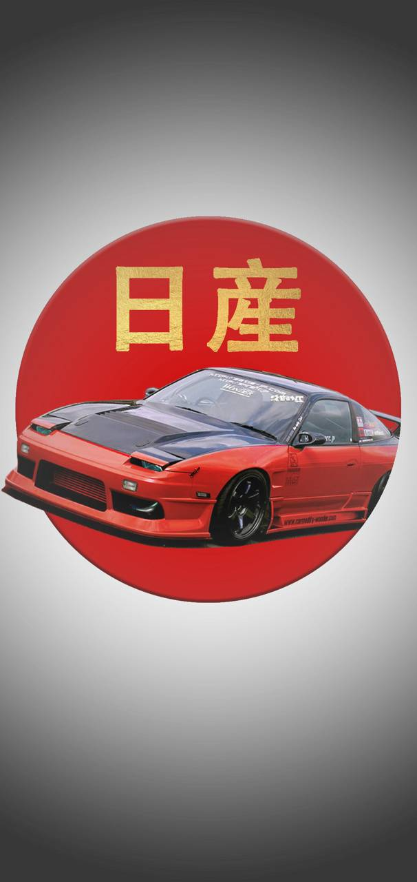 Nissan 180sx Wallpapers Posted By Christopher Peltier