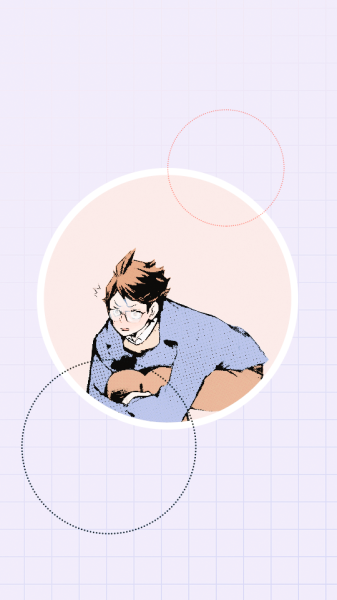Oikawa Wallpaper Posted By Ethan Johnson