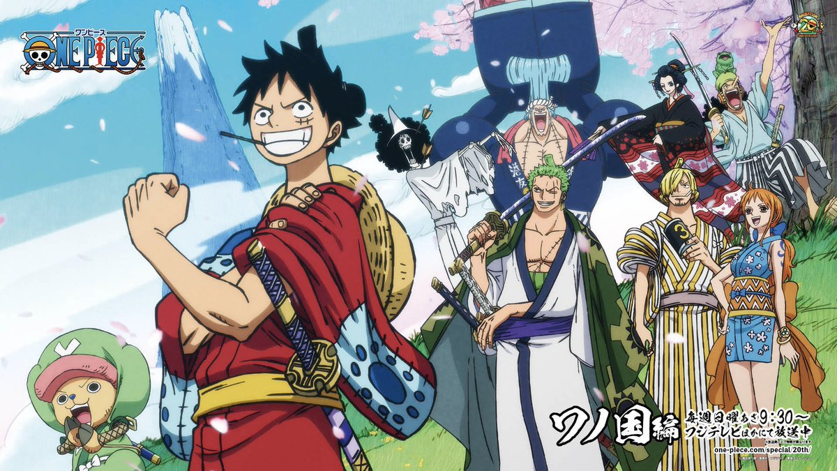 Wallpaper One Piece Wano Hd