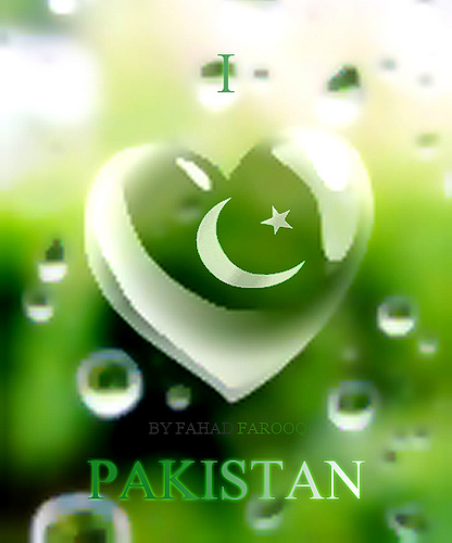 Pakistan Flag Wallpapers Posted By Sarah Anderson