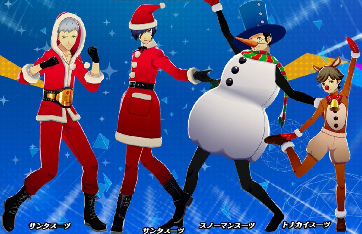 Persona 3 Dancing Moon Night Wallpaper Posted By Christopher Simpson