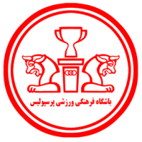 Perspolis Logo Posted By John Simpson