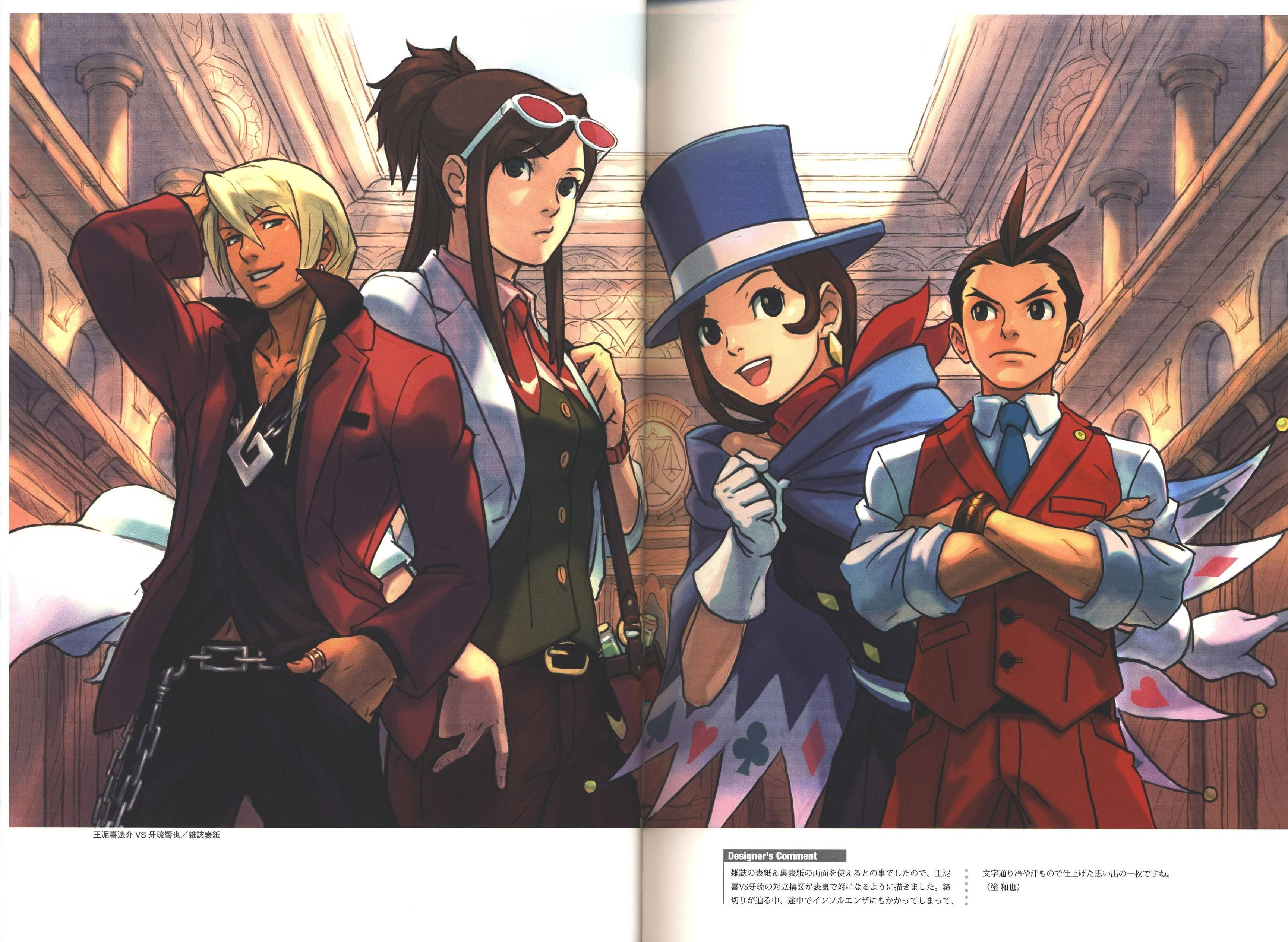 Phoenix Wright Ace Attorney Trilogy Wallpapers Posted By Ryan Johnson