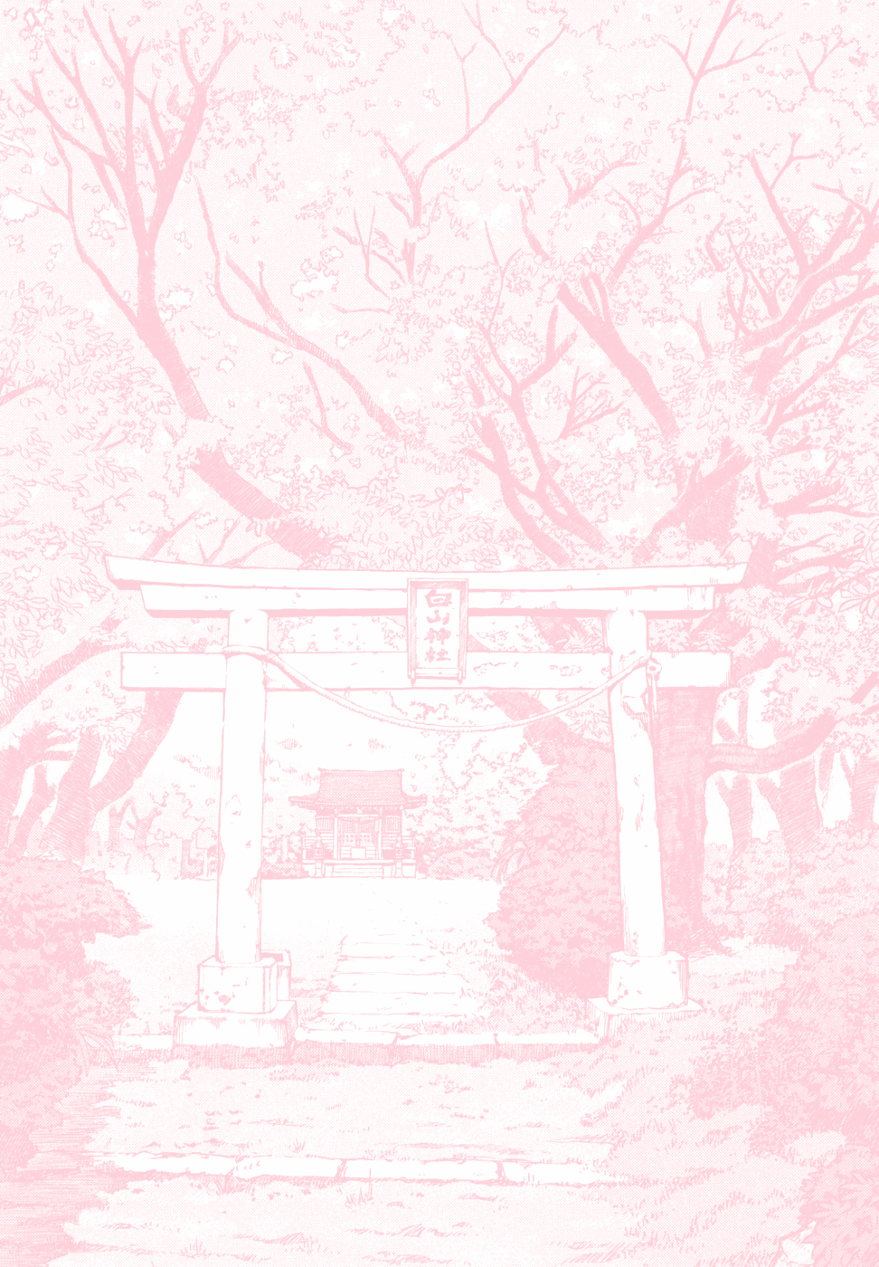 Pink Anime Aesthetic Wallpapers Posted By Michelle Anderson