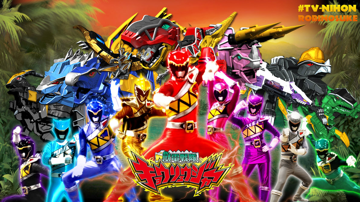 Power Rangers Dino Thunder Wallpapers Posted By Sarah Peltier