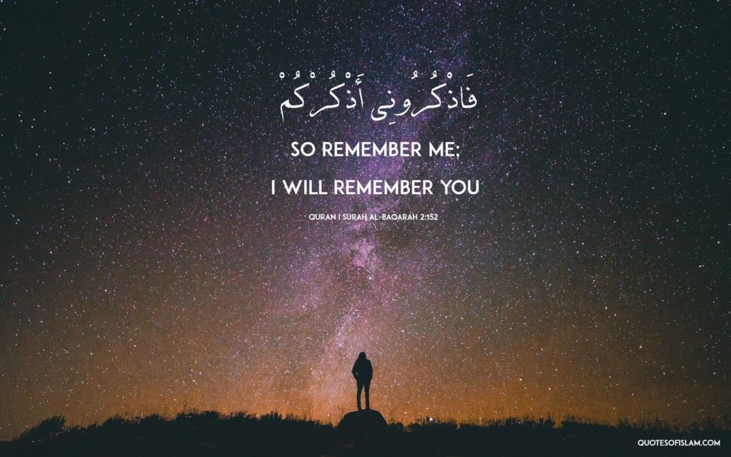 15 Beautiful Islamic Wallpapers With Quotes from The 4
