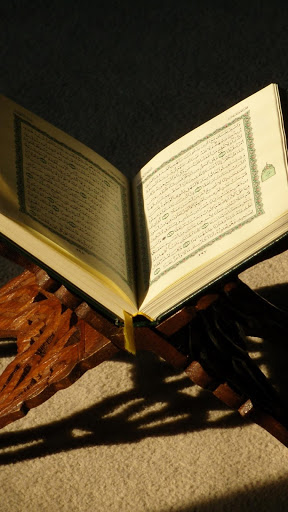 Quran Wallpapers Posted By Michelle Sellers