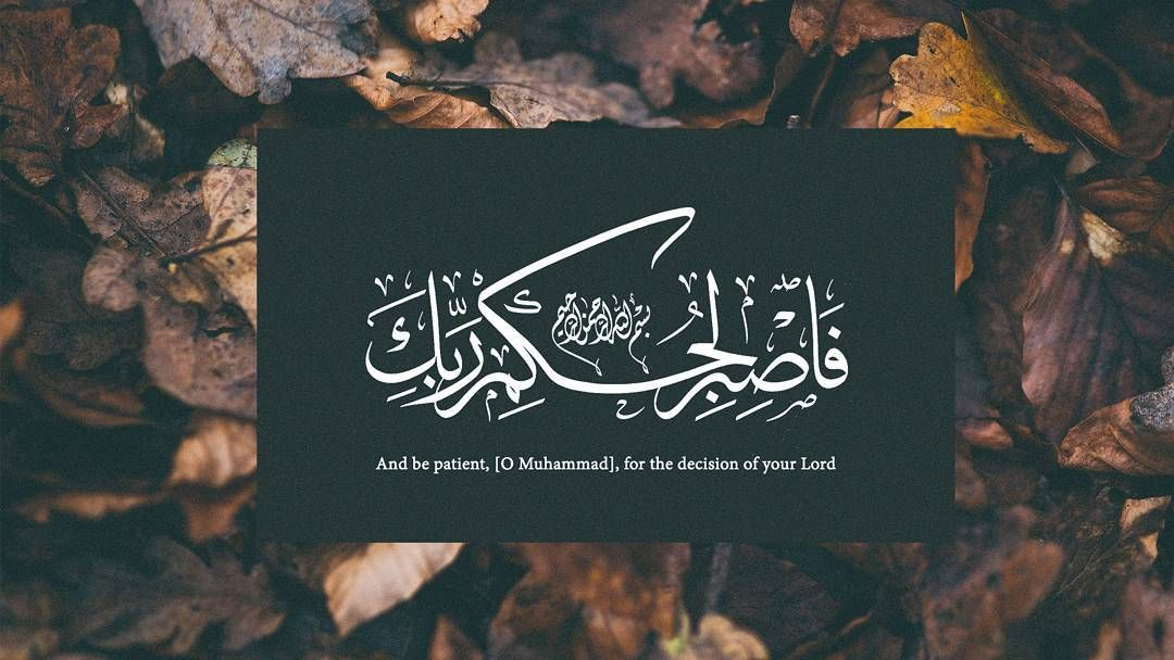 Islamic Ayat Wallpaper , 59+ Pictures