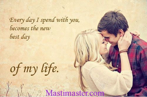 Romantic Couple Images With Quotes Posted By Samantha Anderson