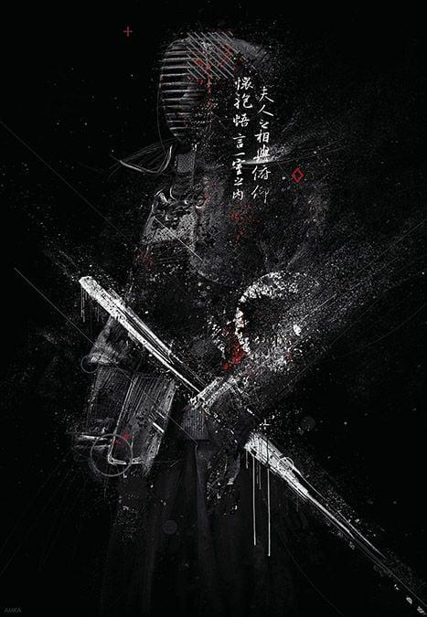 Top HD Samurai Images for mobile and desktop