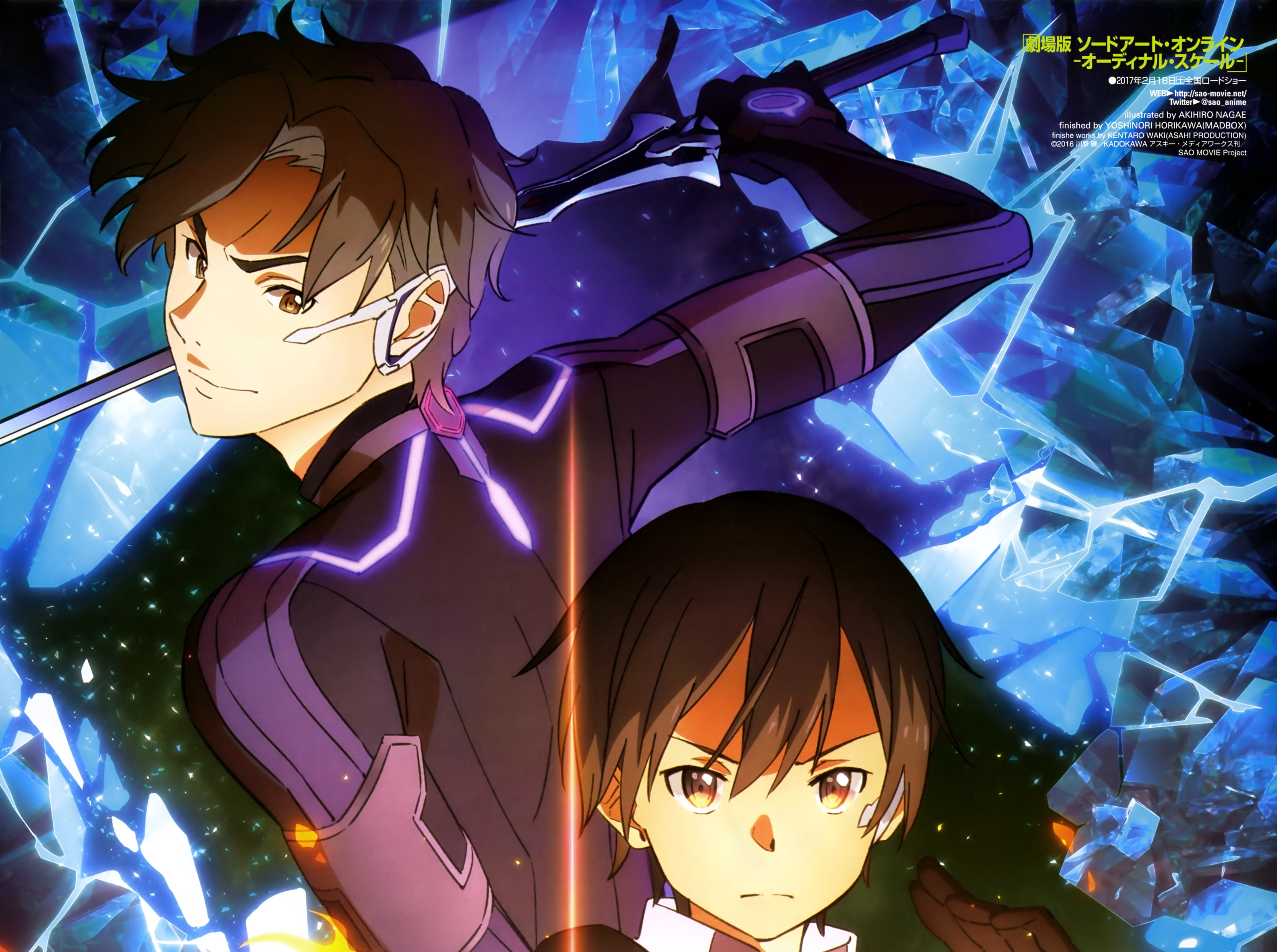 Sao 4k Wallpaper Posted By Michelle Johnson