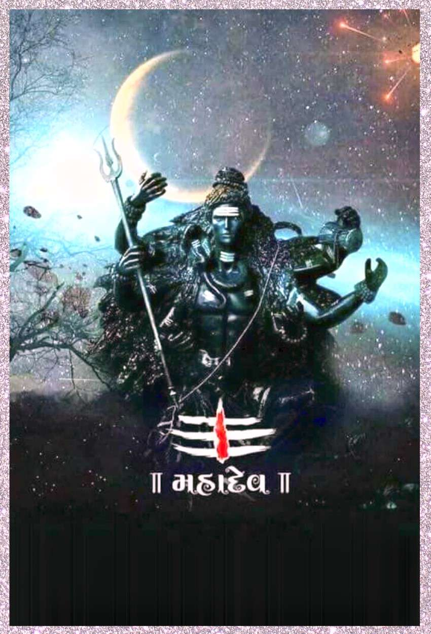 299+ Lord Shiva Hd Pics, Angry Hd Wallpapers for Mobile