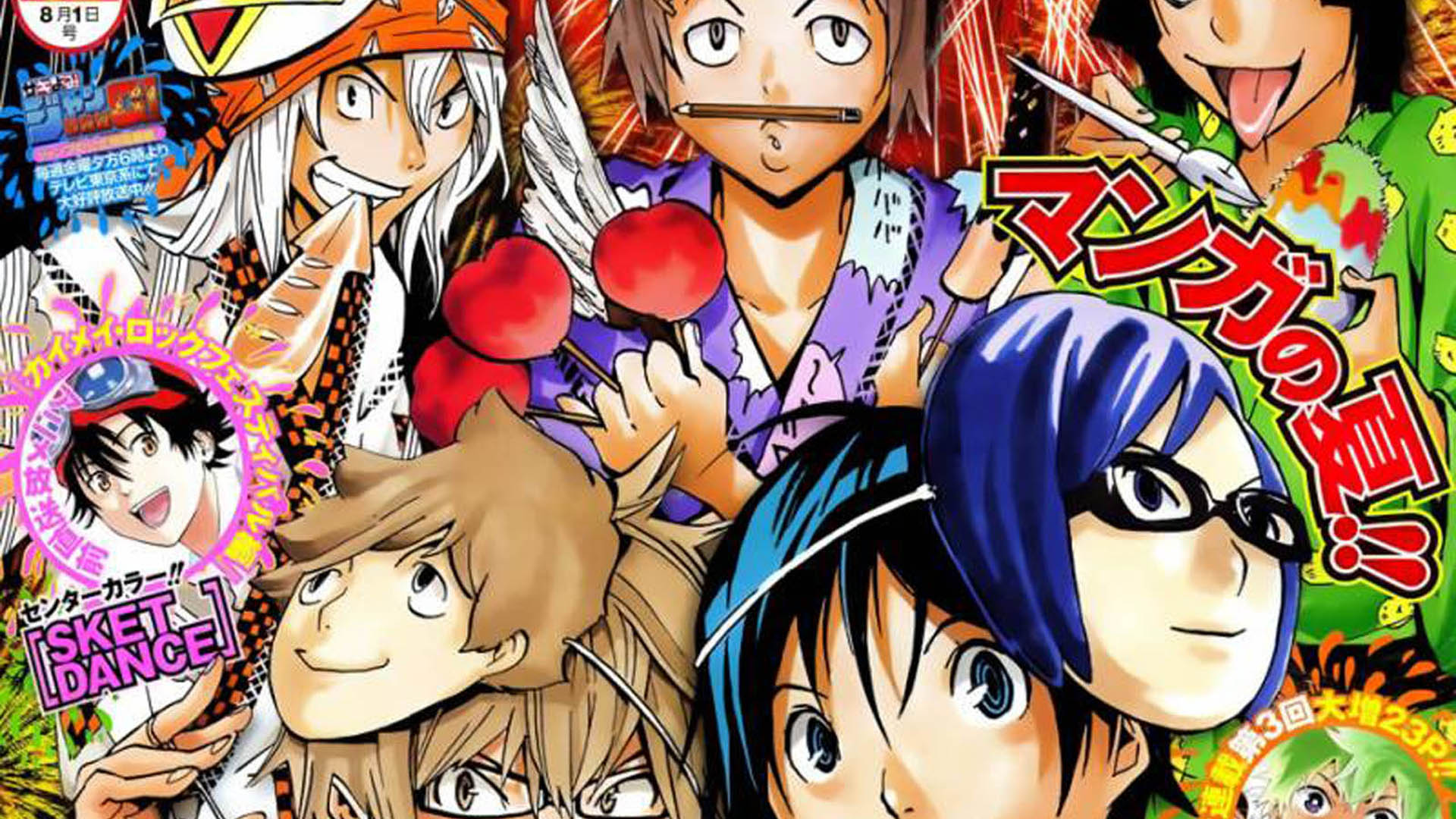 Shonen Wallpapers Posted By Samantha Sellers