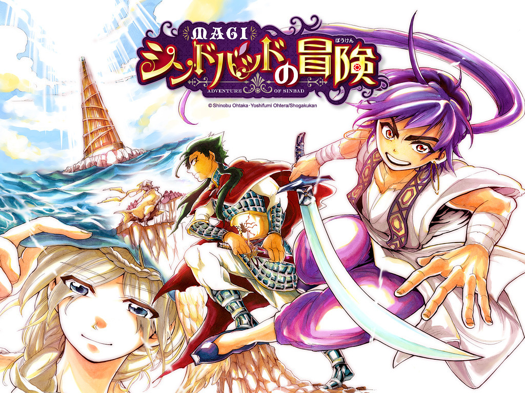 Sinbad Wallpapers Posted By Zoey Peltier