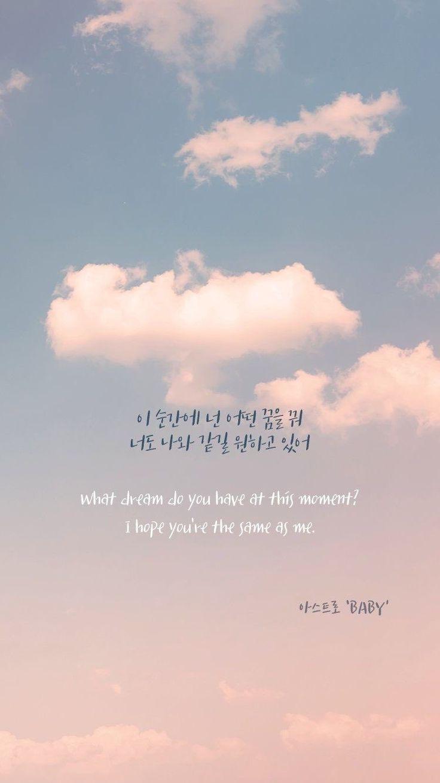 BTS Song Lyrics Wallpapers Wallpaper Cave