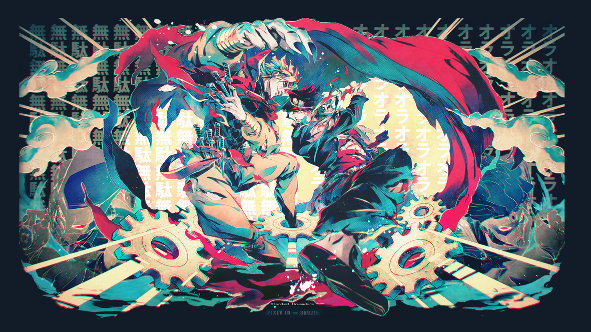 Star Platinum Wallpapers Posted By John Anderson