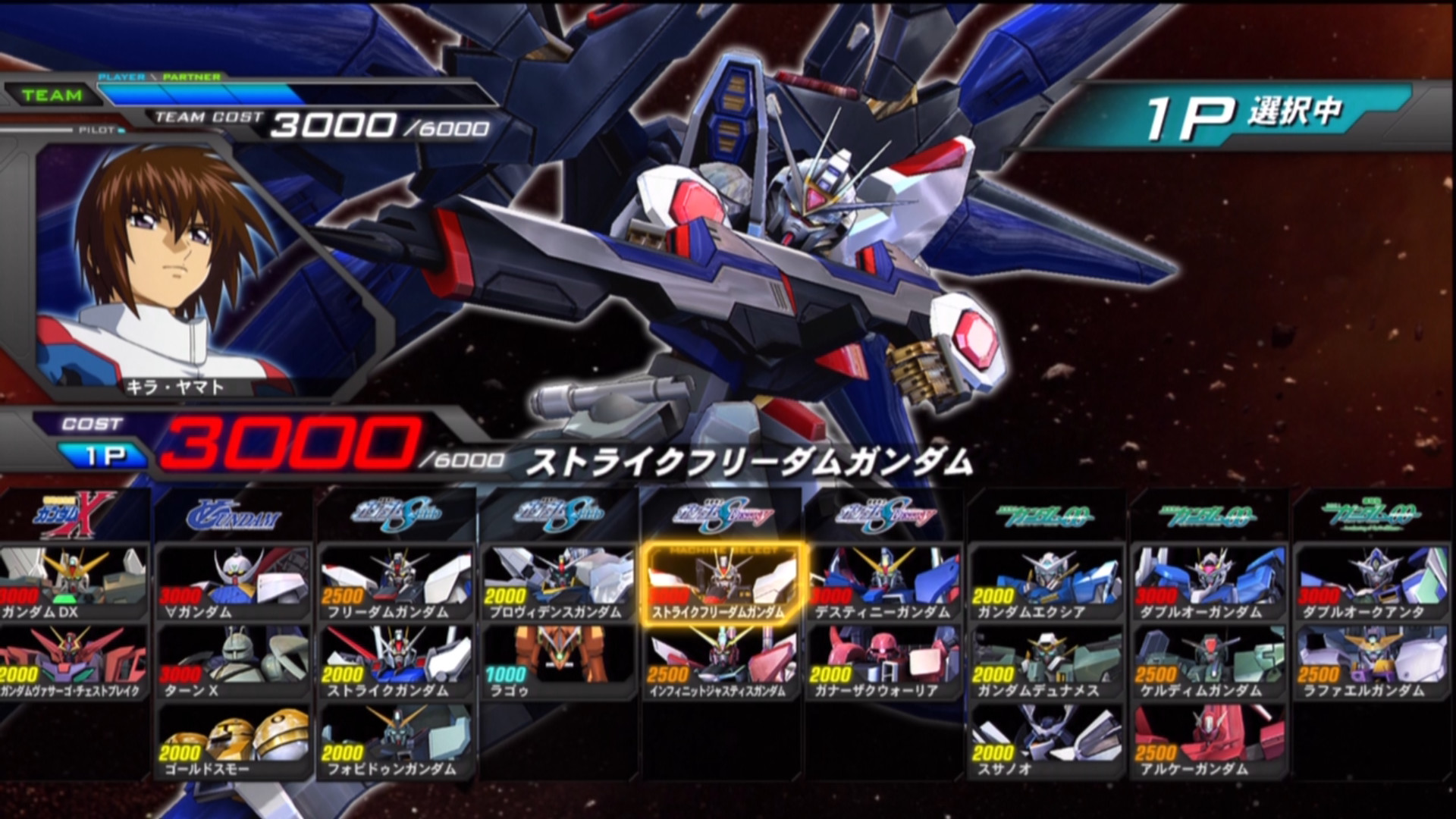 Strike Freedom Wallpaper Posted By Samantha Simpson