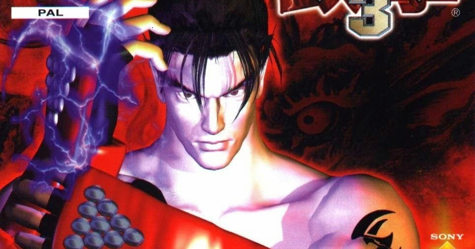 Tekken 3 Jin Wallpaper Posted By Ethan Simpson