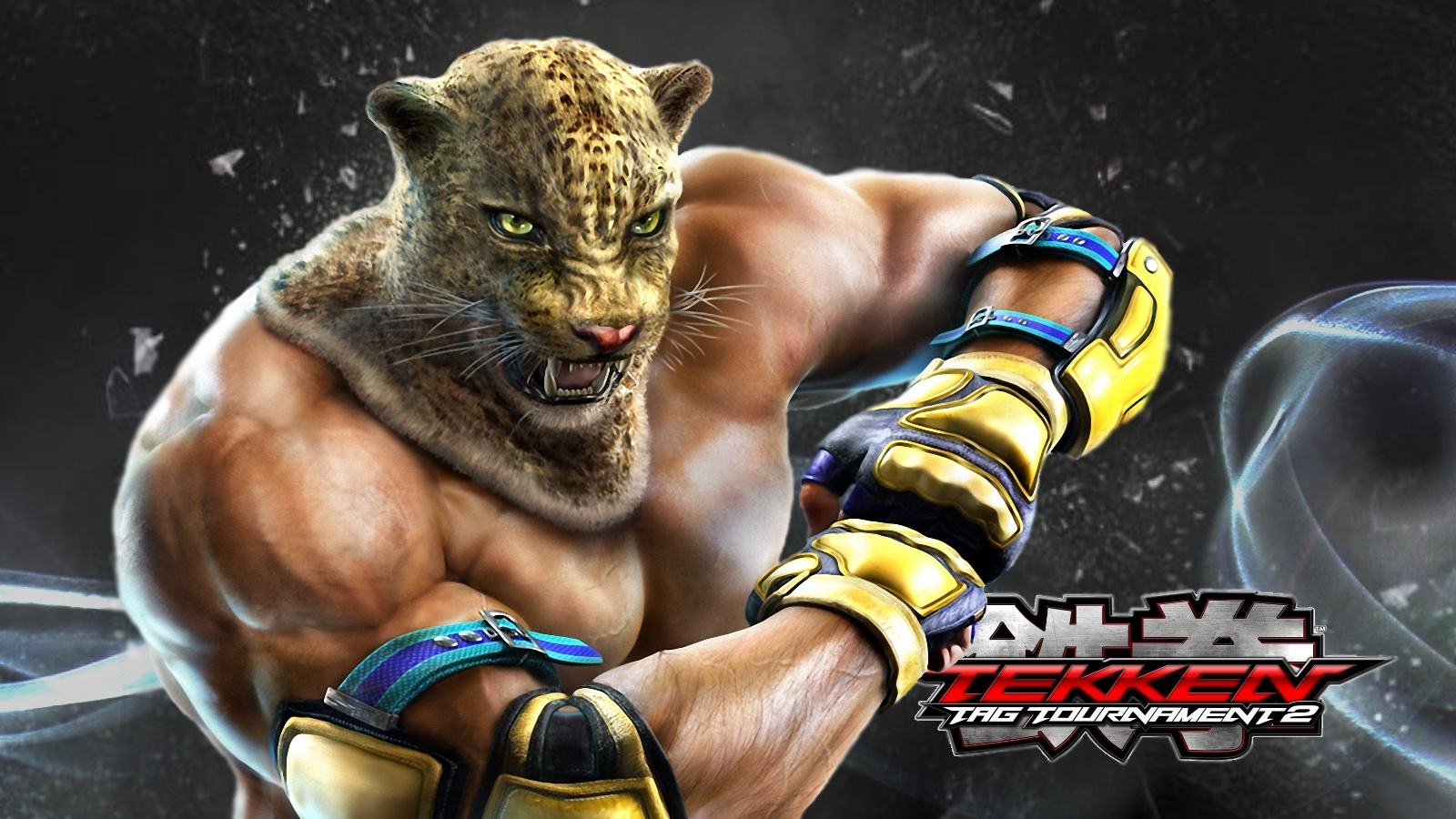 Tekken King Wallpapers Posted By Ethan Simpson