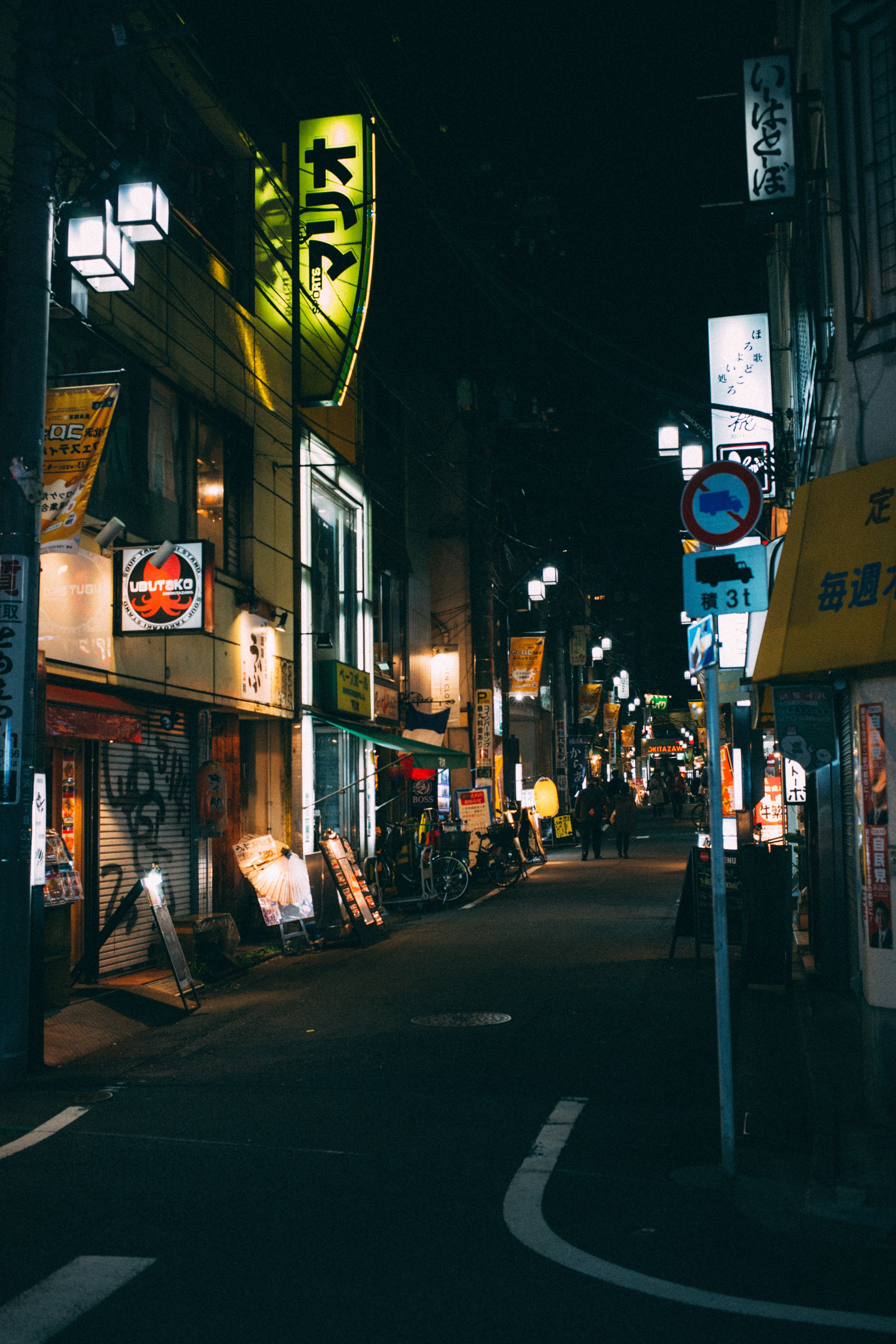 Tokyo Street Night Wallpaper Posted By Michelle Peltier