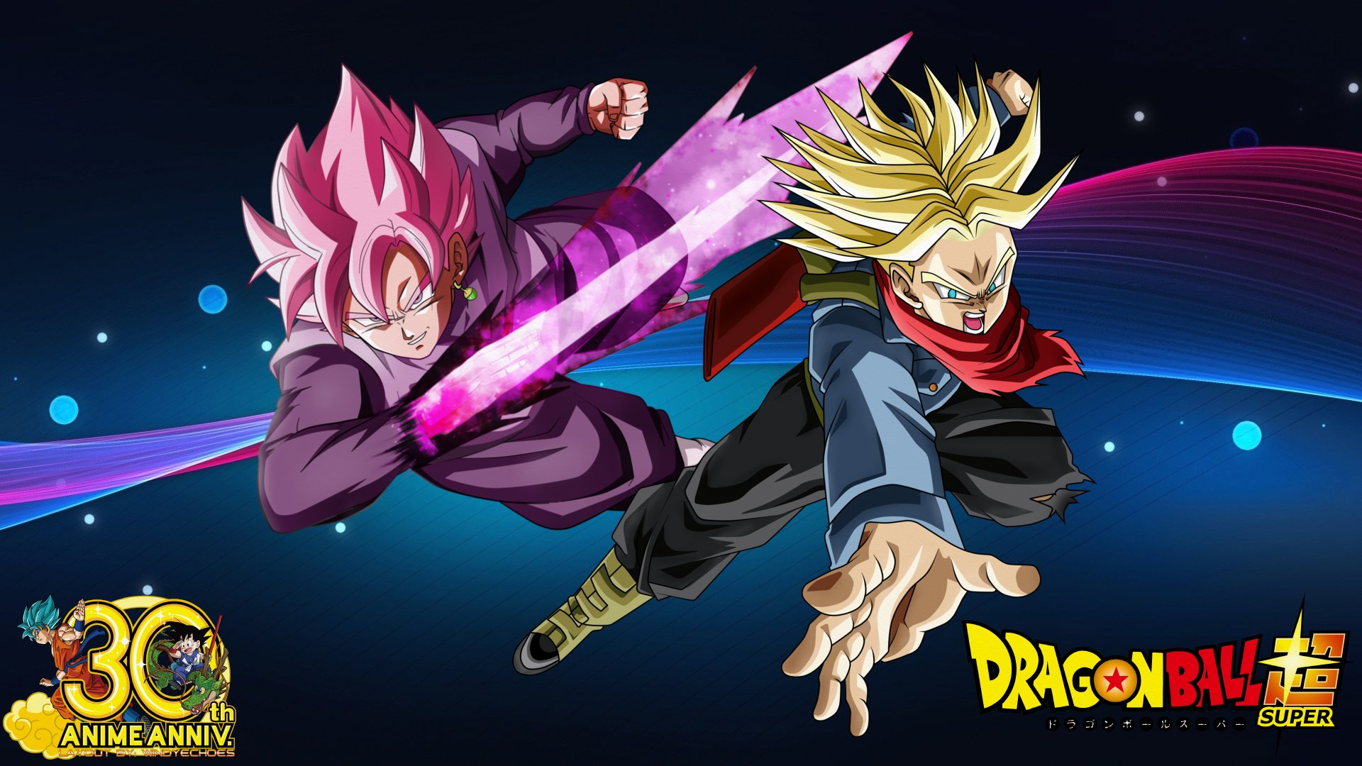 Trunks Hd Wallpaper Posted By Zoey Mercado