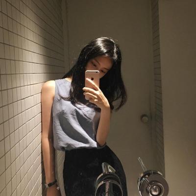 Cute Asian Tumblr