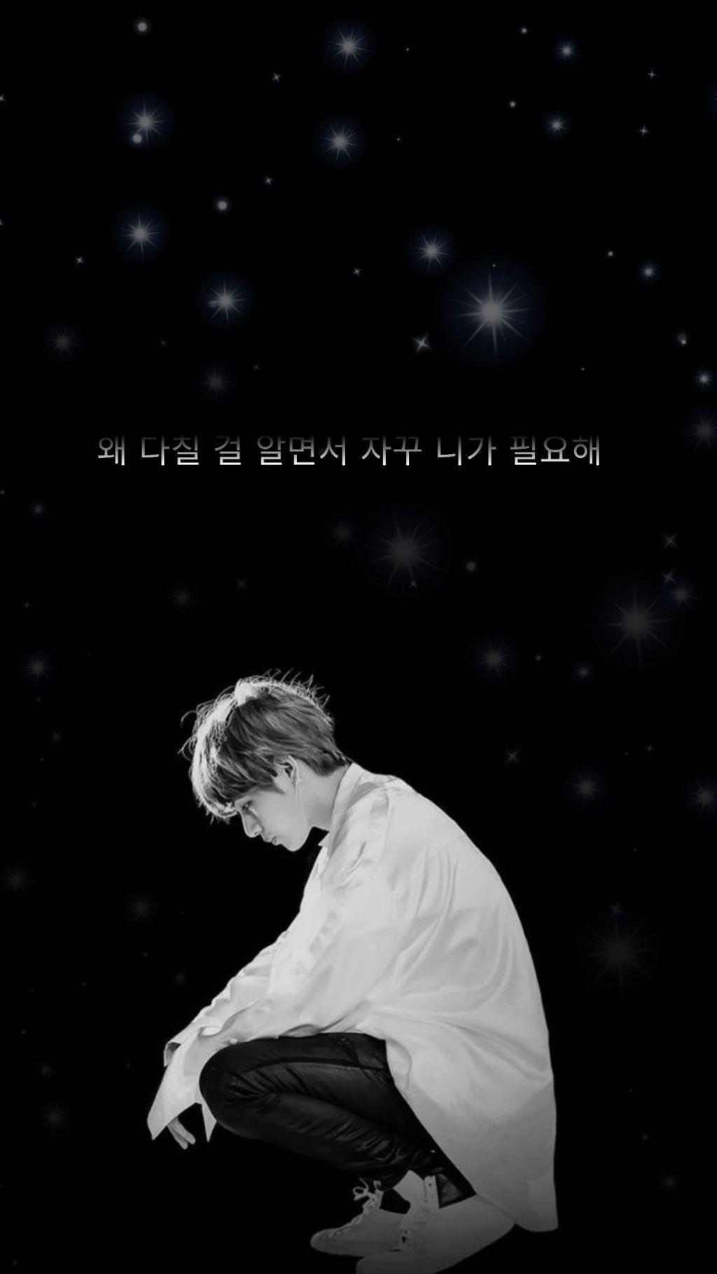 taehyung bts wallpaper kpop korea Image by V