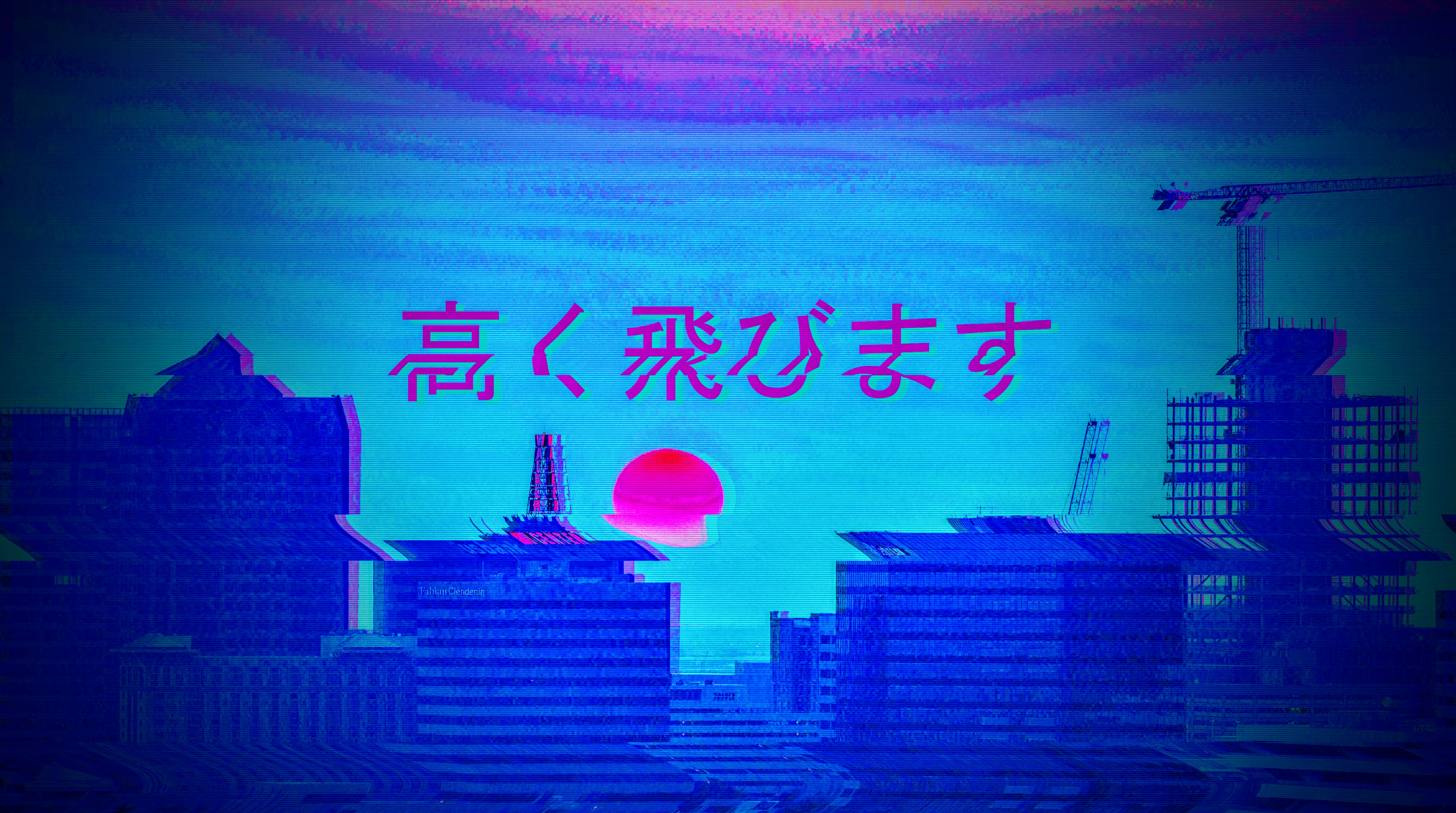 Vapor Wave Anime Posted By Christopher Anderson