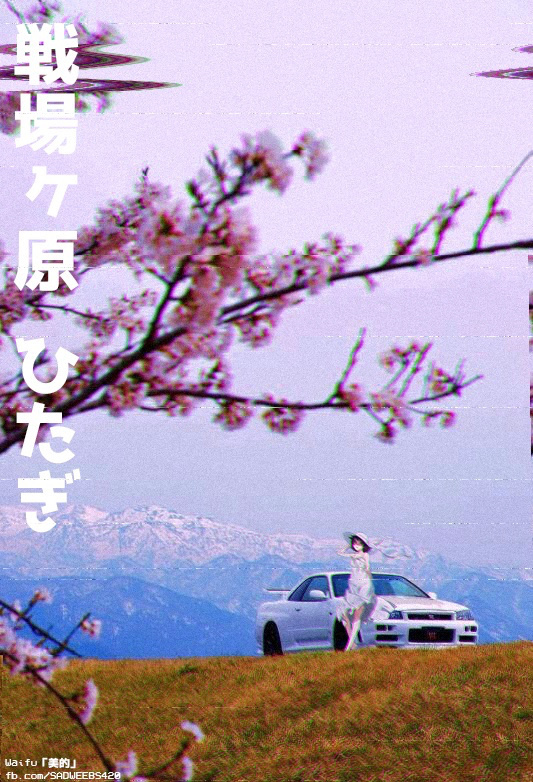 Vaporwave Background Anime Posted By Christopher Simpson