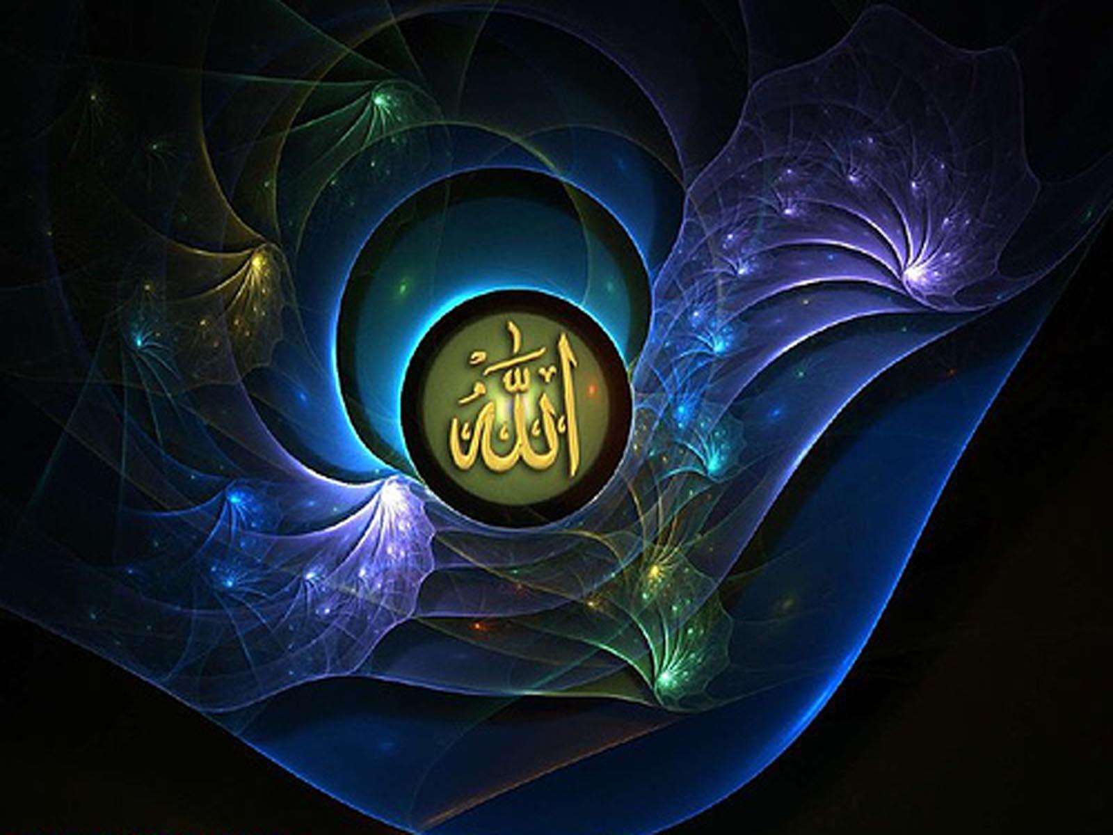 Wall Paper Allah
